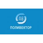 Цилиндры Барьер